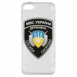 Чохол для iphone 5/5S/SE МВС України