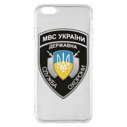 Чохол для iPhone 6 Plus/6S Plus МВС України
