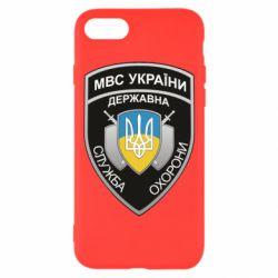 Чохол для iPhone 7 МВС України