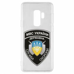 Чохол для Samsung S9+ МВС України