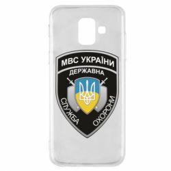 Чохол для Samsung A6 2018 МВС України