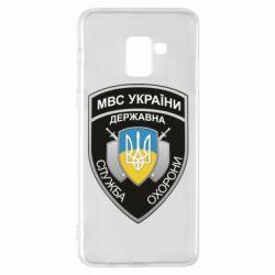 Чохол для Samsung A8+ 2018 МВС України