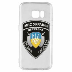 Чохол для Samsung S7 МВС України