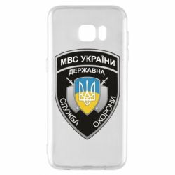 Чохол для Samsung S7 EDGE МВС України
