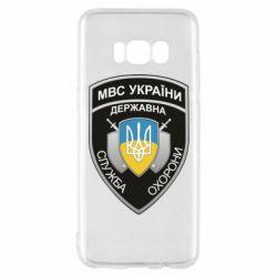 Чохол для Samsung S8 МВС України