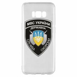 Чохол для Samsung S8+ МВС України
