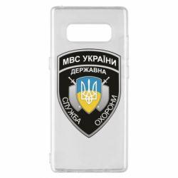 Чохол для Samsung Note 8 МВС України