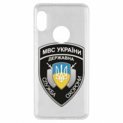 Чохол для Xiaomi Redmi Note 5 МВС України