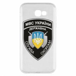 Чохол для Samsung A7 2017 МВС України