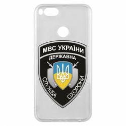 Чохол для Xiaomi Mi A1 МВС України