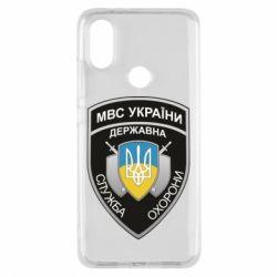 Чохол для Xiaomi Mi A2 МВС України