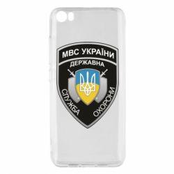 Чохол для Xiaomi Mi5/Mi5 Pro МВС України