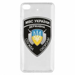 Чохол для Xiaomi Mi 5s МВС України