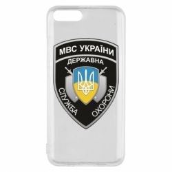 Чохол для Xiaomi Mi6 МВС України