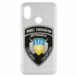 Чохол для Xiaomi Mi8 МВС України
