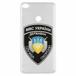 Чохол для Xiaomi Mi Max 2 МВС України