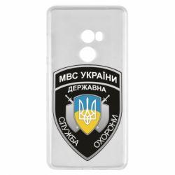 Чохол для Xiaomi Mi Mix 2 МВС України