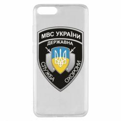 Чохол для Xiaomi Mi Note 3 МВС України