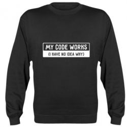 Реглан (свитшот) My code works I have no idea why