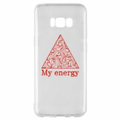 Чохол для Samsung S8+ My energy