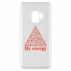 Чохол для Samsung S9 My energy