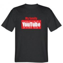 Чоловіча футболка My family youtube