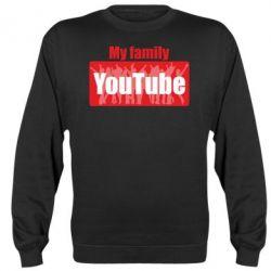 Реглан (світшот) My family youtube