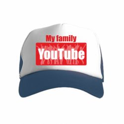 Дитяча кепка-тракер My family youtube
