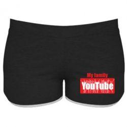 Жіночі шорти My family youtube
