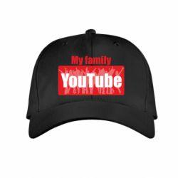 Дитяча кепка My family youtube