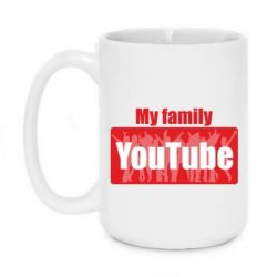 Кружка 420ml My family youtube