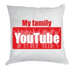 Подушка My family youtube