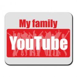 Килимок для миші My family youtube