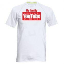 Чоловіча спортивна футболка My family youtube