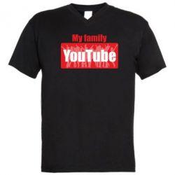 Чоловіча футболка з V-подібним вирізом My family youtube
