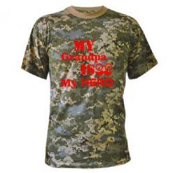 Камуфляжная футболка My grandpa