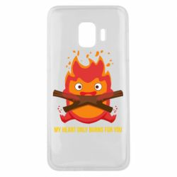 Чохол для Samsung J2 Core MY HEART ONLY  BURNS FOR YOU