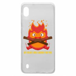 Чохол для Samsung A10 MY HEART ONLY  BURNS FOR YOU