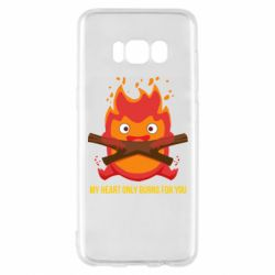 Чохол для Samsung S8 MY HEART ONLY  BURNS FOR YOU