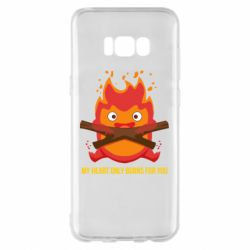 Чохол для Samsung S8+ MY HEART ONLY  BURNS FOR YOU