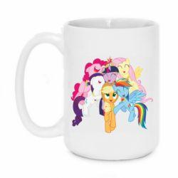 Кружка 420ml My Little Pony
