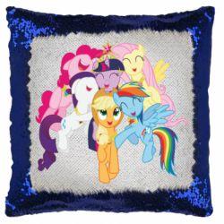 Подушка-хамелеон My Little Pony