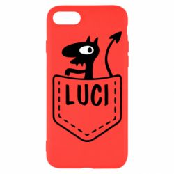 Чехол для iPhone 8 My Luci - FatLine