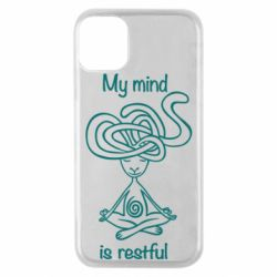 Чохол для iPhone 11 Pro My mind is restful