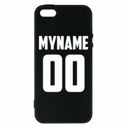 Чохол для iphone 5/5S/SE My name American