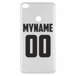Чохол для Xiaomi Mi Max 2 My name American