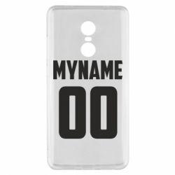 Чохол для Xiaomi Redmi Note 4x My name American