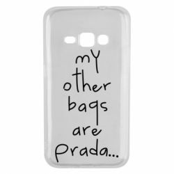 Чохол для Samsung J1 2016 My other bags are prada