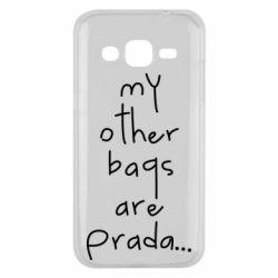Чохол для Samsung J2 2015 My other bags are prada