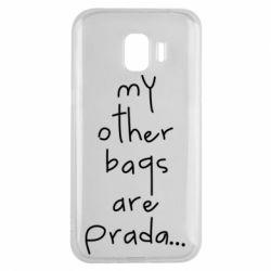 Чохол для Samsung J2 2018 My other bags are prada